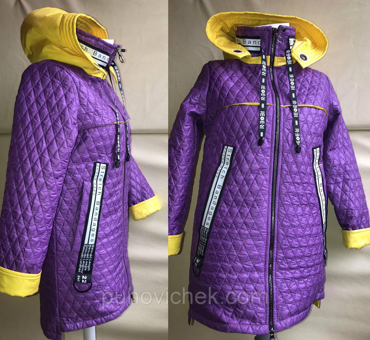 Куртка детская для девочки весна осень