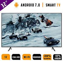 LED телевизор 32 дюйма смарт ТВ, плазменный, Android 7.0, Smart TV, Wi-Fi, USB, Full HD, со встроенным Т2