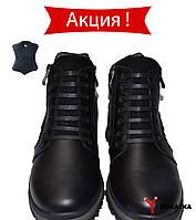 MAXUS Мужские кожаные ботинки черные с замшевыми вставками