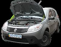 Газовый упор капота (амортизатор капота) для Renault Sandero / Рено Сандеро (2008-2012)