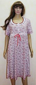 Сорочка для сна разных цветов большого размера 52-60 р