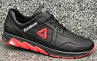 Мужские кроссовки большого размера