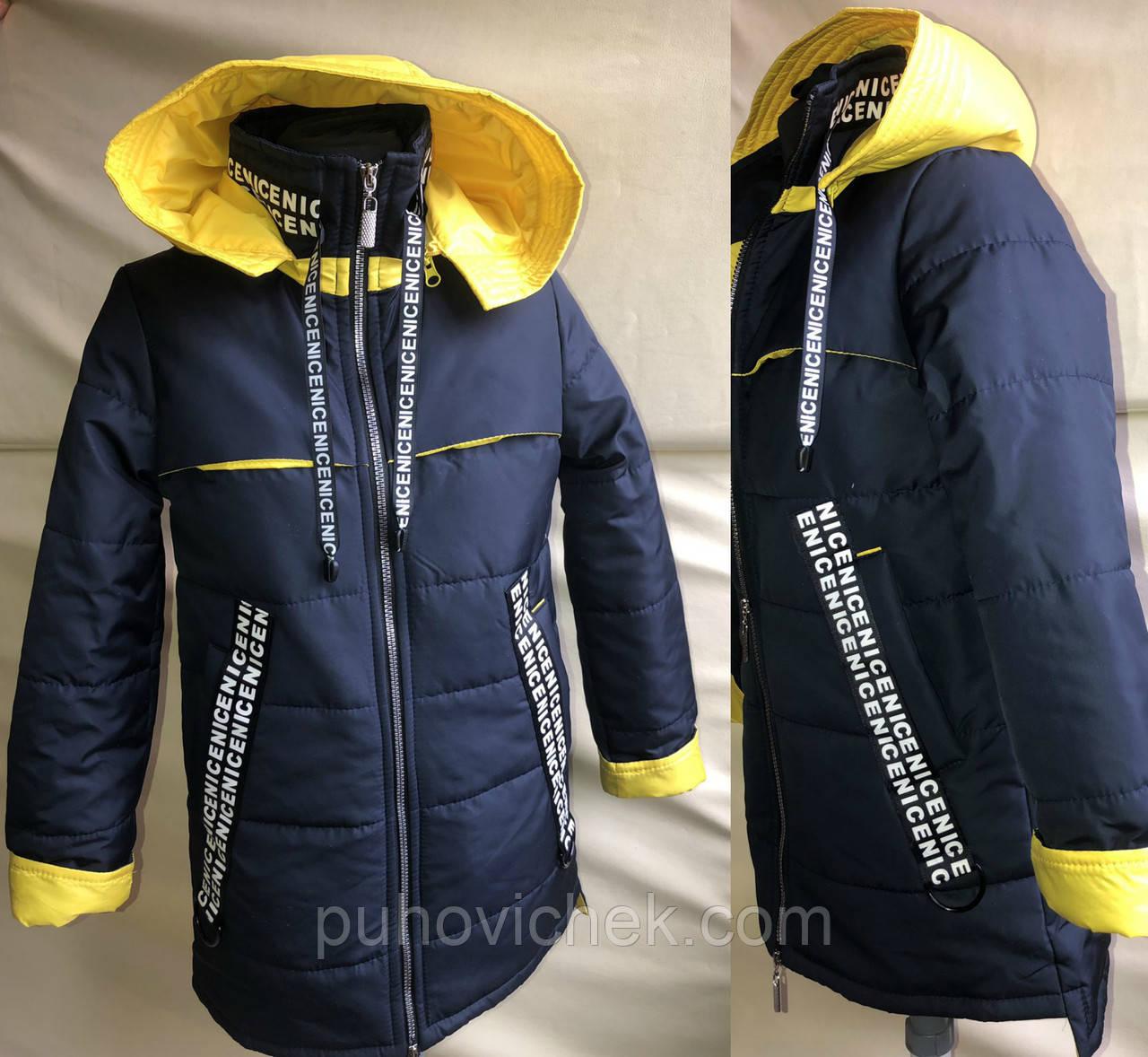 Весенние детские куртки для девочек новинка