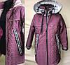 Модные куртки для девочек весна осень с капюшоном, фото 7