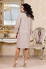 Кардиган женский В-1027 Aрт.160406 | 44-48р., фото 2