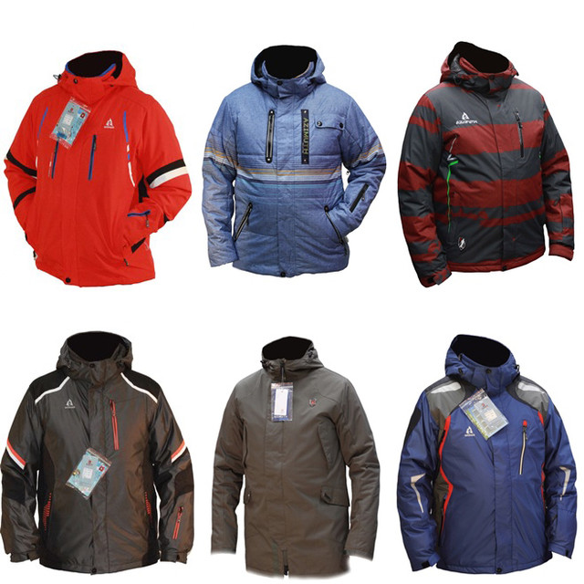 Спортивные Куртки Мужские