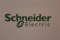 Переделанный,перепакованный автомат,правильный пакетник фирмы Schneider