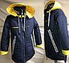 Легкая детская куртка для девочки удлиненная с капюшоном, фото 8