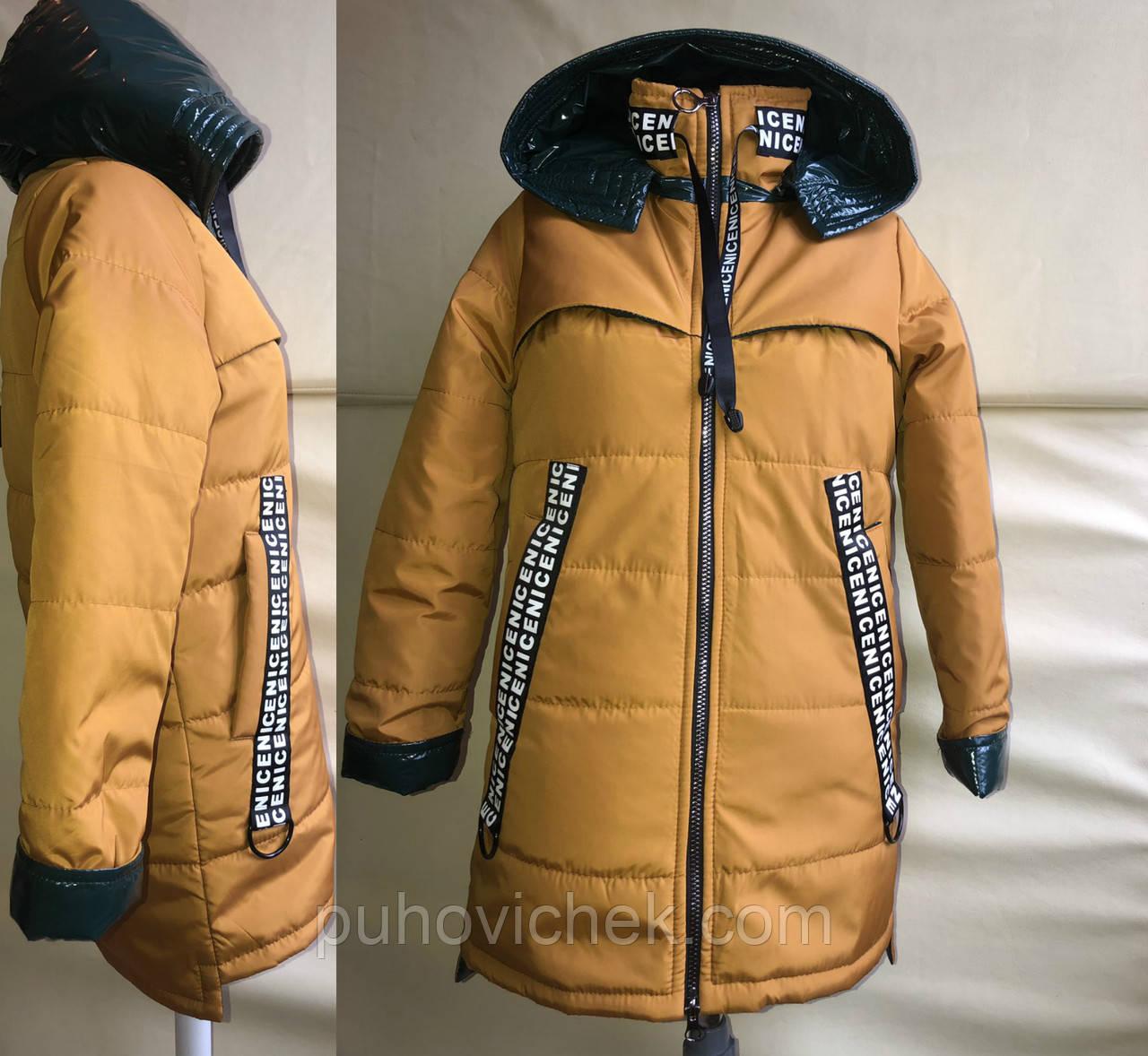Легкая детская куртка для девочки удлиненная с капюшоном