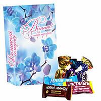 Шоколадные конфеты на 8 Марта. Шоколадные подарки на 8 Марта. Шоколадні цукерки на 8 Березня