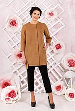 Кардиган женский В-1010 EU-2559 | 42-52р., фото 2