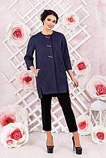 Кардиган женский В-1010 EU-2559 | 42-52р., фото 3