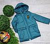 Куртка код 904  размеры на рост от 92 до 110 возраст от 2 лет и старше