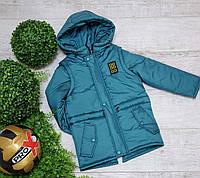 Куртка код 904  размеры на рост от 92 до 110 возраст от 2 лет и старше, фото 1