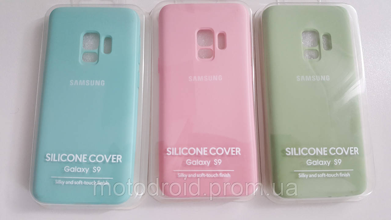 Чохол для Samsung Galaxy S9 Silicone Cover soft-touch