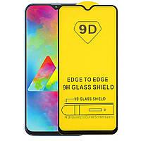 9D full glue защитное стекло для Samsung Galaxy A50s (2019) A507 - black - полная проклейка