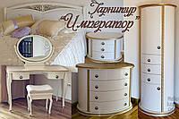 Спальные гарнитуры. Спальни мебель - каталог 3