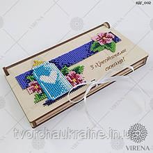 Коробочка-конверт для грошей «З Хрестинами синочка!»