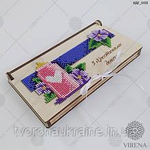 Коробочка-конверт для грошей «З Хрестинами донечки!»