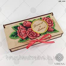 Коробочка-конверт для грошей «Вітаємо за святом!»