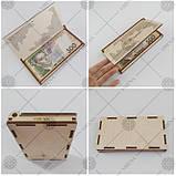Коробочка-конверт для грошей «З Ювілеєм!», фото 6