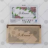 Коробочка-конверт для грошей «З Ювілеєм!», фото 7