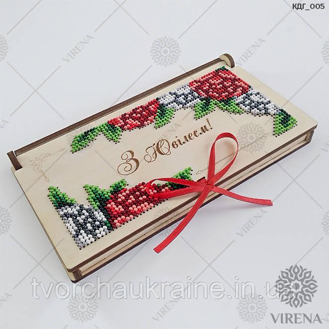 Коробочка-конверт для грошей «З Ювілеєм!»