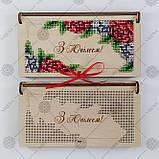 Коробочка-конверт для грошей «З Ювілеєм!», фото 4