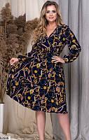 Платье с оригинальном принтом, 3 расцветки