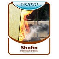 Огнебиозащита для дерева Shofin SASHKOL