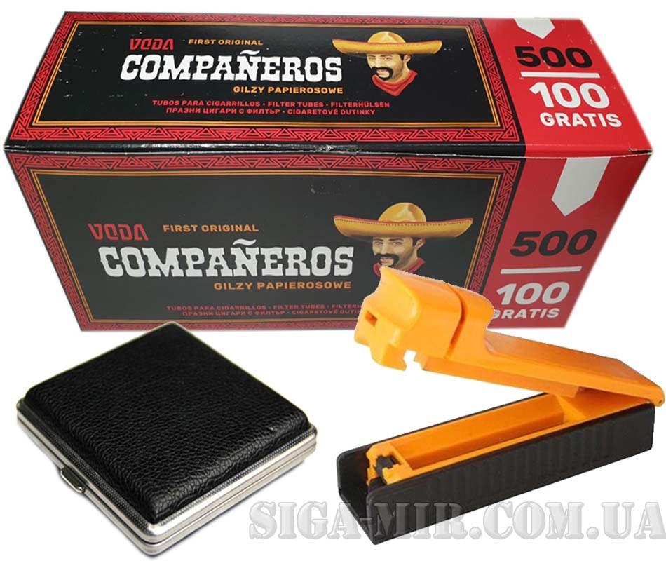 Стартовый Набор Для Набивки Сигарет - сигаретные гильзы 500 шт, машинка для набивки сигарет, портсигар