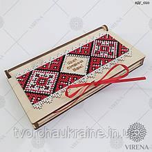 Коробочка-конверт для грошей «Щирі вітання Вам!»
