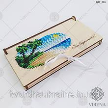 Коробочка-конверт для грошей «На відпочинок!»