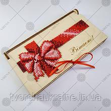 Коробочка-конверт для грошей «Вітаємо!»