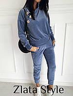 Женский стильный велюровый спортивный костюм