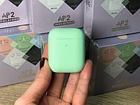 Беспроводные наушники AP2 MACAROON (Зеленые)