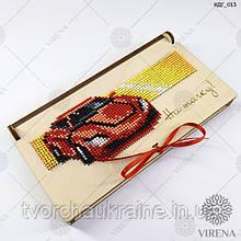 Коробочка-конверт для грошей «На тачку!»