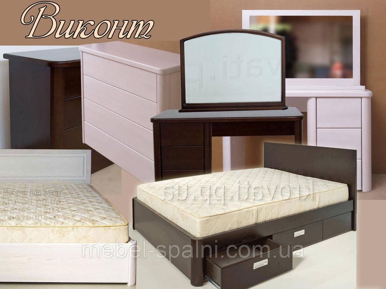 """Спальный гарнитур """"Виконт"""" - витрина 3"""