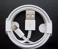 Кабель USB FOXCOON lighting 1M (под оригинал)