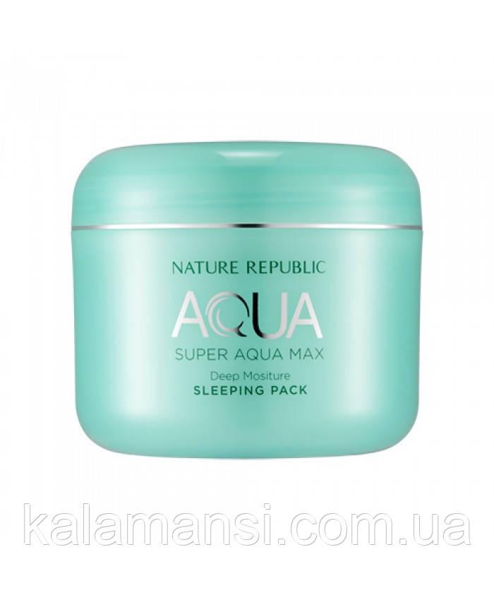 Глубоко увлажняющая ночная маска NATURE REPUBLIC Super Aqua Max Deep Moisture Sleeping Pack 100 мл