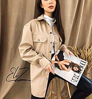 Рубашка женская из эко кожи чёрный, бежевый, 42-44, 46-48