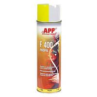 Средство для защиты замкнутых профилей APP Profil Aerozol янтарный 0,5л