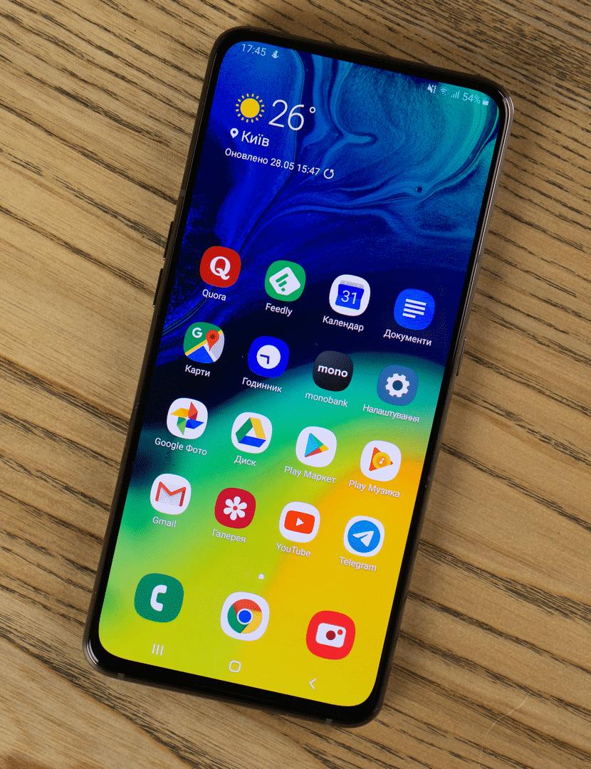 Инженеры Google обнаружили 11 уязвимостей в мобильном программном обеспечения Samsung
