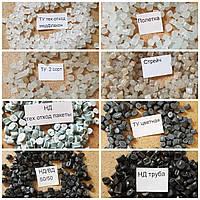 Производим и реализуем гранулу вторичую PE, HDPE, PP.