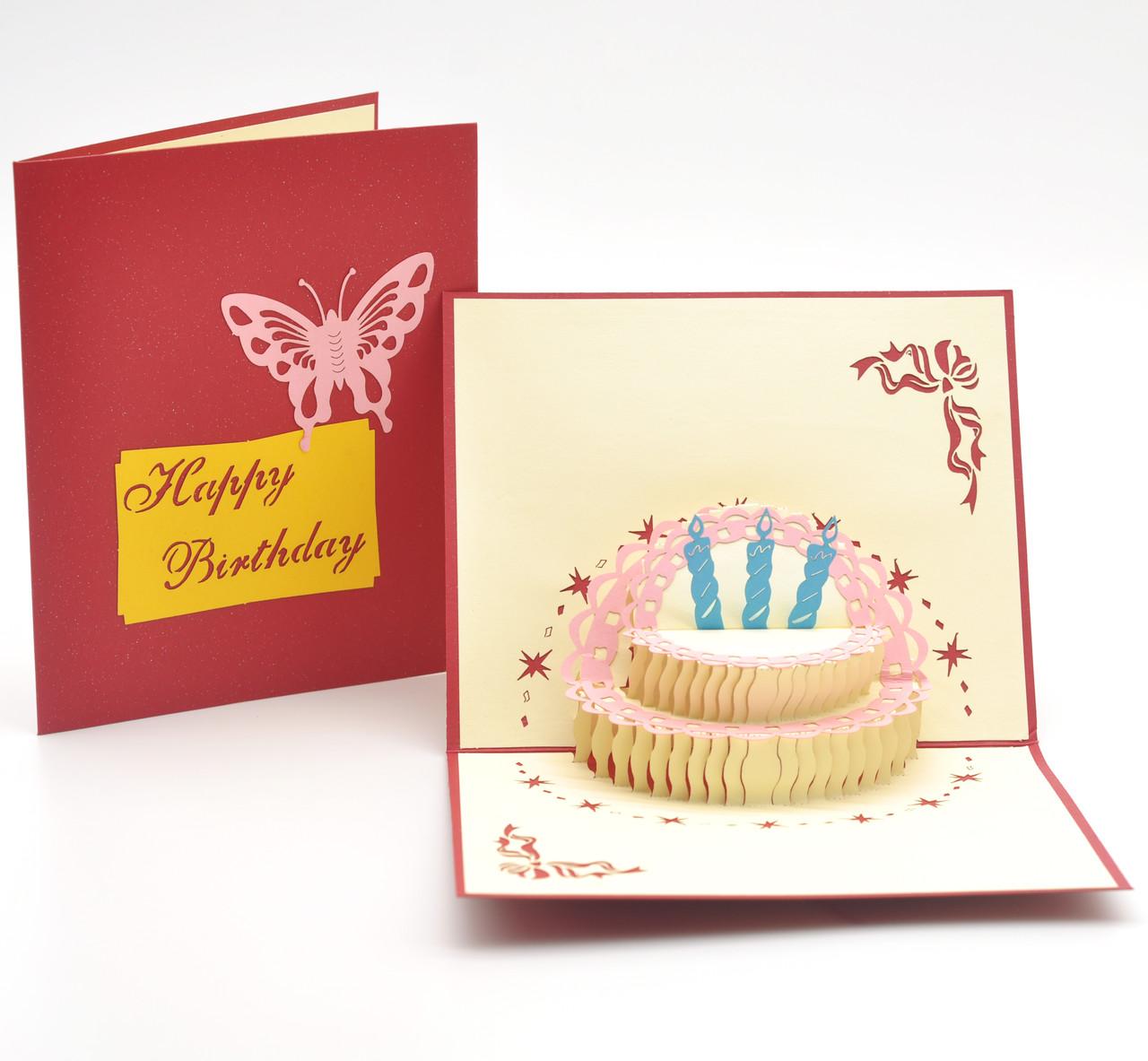 """Поздравительная 3D открытка """"С днем рождения"""" (Happy Birthday) с тортом внутри"""