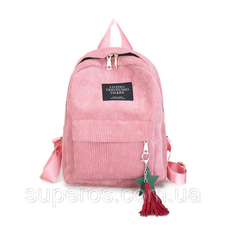Жіночий вельветовий міський рюкзак Traveling з брелоком (рожевий)