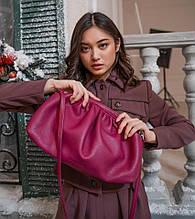 Женская кожаная сумочка - клатч мягкой формы GALVANI Shell - тренд 2020