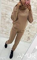 Женский стильный спортивный костюм норма и ботал