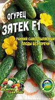 Огурец Зятек F1 50 семян