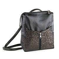 Гламурный рюкзак—трансформер БЕЗ КЛАПАНА в расцветках черный титан с черным глиттером